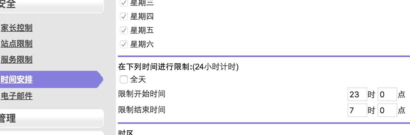 3EB8FBB6-229B-47C7-9FC6-6124AE9F6506